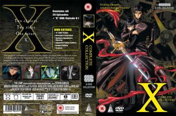 X Complete Collection DVD UK