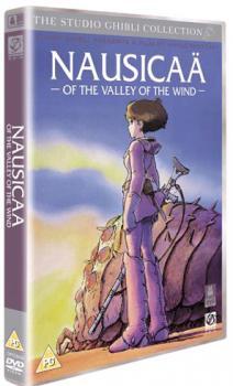 Nausicaa Valley Of The Wind DVD UK