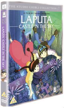 Laputa - Castle In The Sky DVD UK