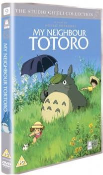 My Neighbour Totoro DVD UK