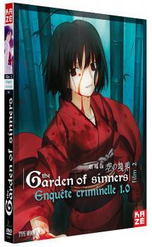 Garden Of Sinners Film 02 (DVD+CD)