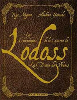 Les Chroniques de la guerre de Lodoss - Intégrale tome