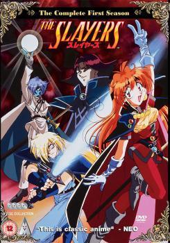 Slayers Season 01 Collection DVD UK