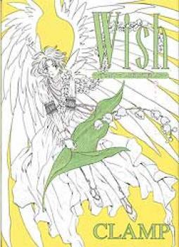 Wish artbook