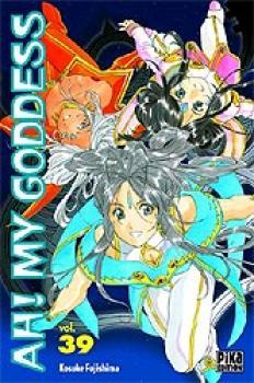 Ah my Goddess tome 39