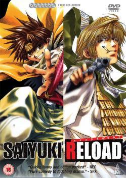 Saiyuki Reload Complete collection DVD Boxset UK