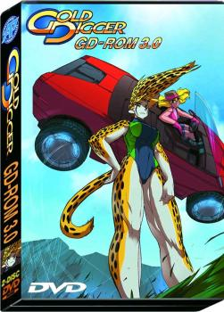 GOLD DIGGER ULTIMATE DVD ROM VER 3