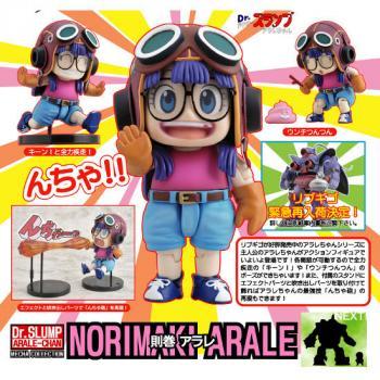 Dr.Slump PVC Figure - Mecha Collection Norimaki Arare
