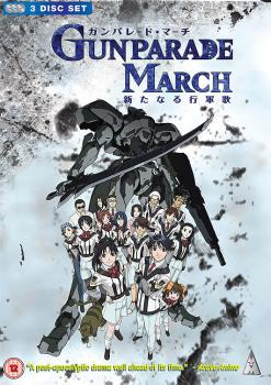 Gunparade March - Collection DVD UK