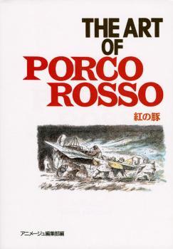 Porco Rosso - The Art of
