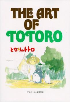 Tonari no Totoro - The Art of