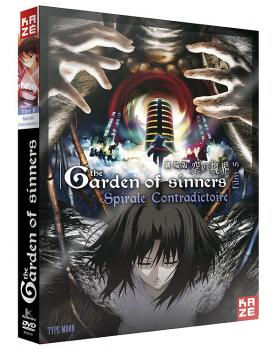 Garden Of Sinners Film 05 (DVD+CD)