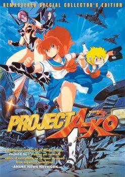 Project A-ko 01 DVD