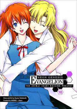 Evangelion: Shinji Ikari Raising Project vol 10 GN