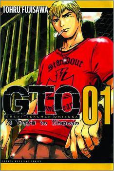 GTO 14 days in Shonan manga vol 01 GN