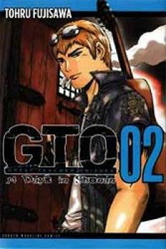 GTO 14 days in Shonan manga vol 02 GN