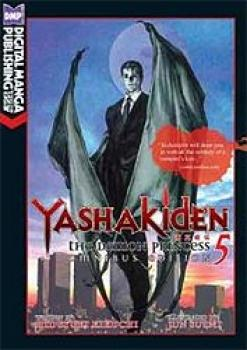 Yashakiden Demon Princess vol 05 Novel