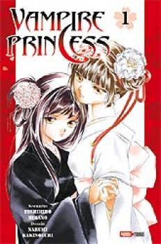 Vampire Princess Miyu tome 01