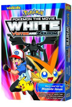 Pokemon Movie White Victini & Zekrom GN