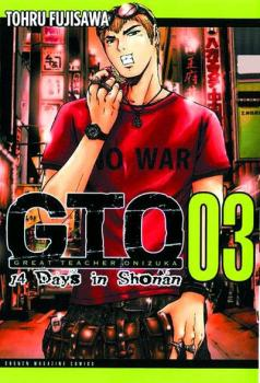 GTO 14 days in Shonan manga vol 03 GN