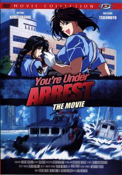 You're Under Arrest The Movie DVD NL