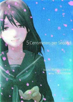 5 Centimeters Per Second vol 01 GN