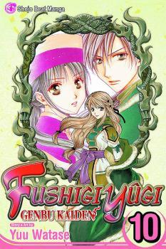 Fushigi yugi Genbu Kaiden vol 10 GN