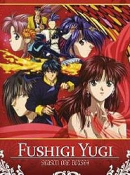 Fushigi Yugi Season 01 Collection DVD Box Set