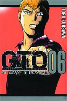 GTO 14 days in Shonan manga vol 06 GN