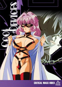 Cool Devices vol 04 Passion Hentai DVD