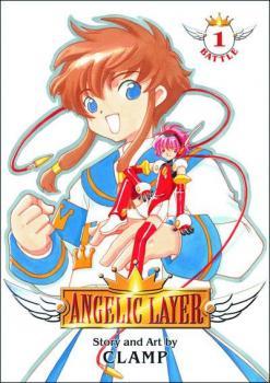 Angelic Layer vol 01 Omnibus GN