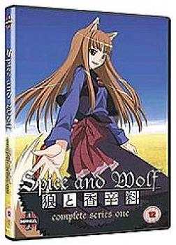 Spice & Wolf Season 01 Complete Collection DVD UK