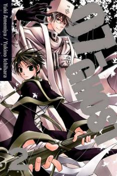 07-Ghost manga vol 02 GN