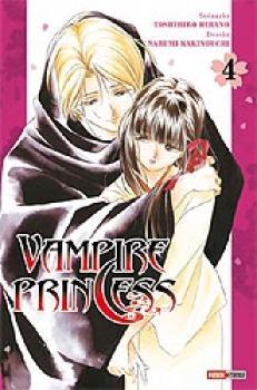 Vampire Princess Miyu tome 04