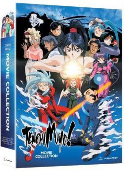 Tenchi Muyo! Movies Collection Blu-Ray/DVD Combo Limited edition