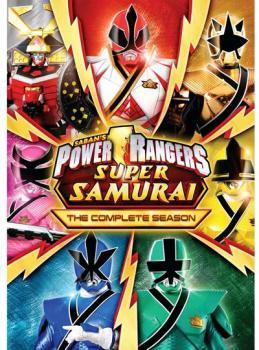 Power Rangers Samurai Complete Collection DVD Box Set