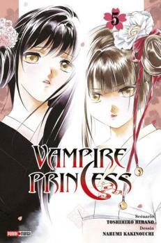 Vampire Princess Miyu tome 05