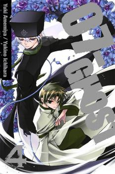 07-Ghost manga vol 04 GN