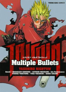 Trigun Multiple bullets GN