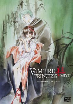 Vampire Princess Miyu Complete Collection DVD Box Set