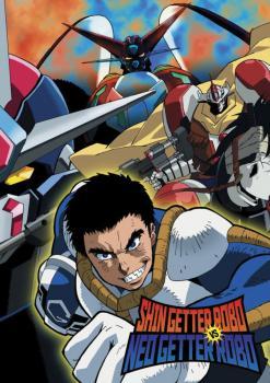 Getter Robo Shin Getter Robo Vs. Neo Getter DVD