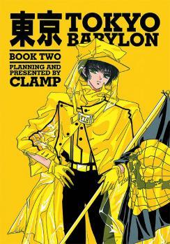 Tokyo Babylon vol 02 GN