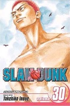 Slam dunk vol 30 GN