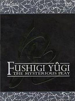 Fushigi Yugi: OVA Oni DVD Box Set
