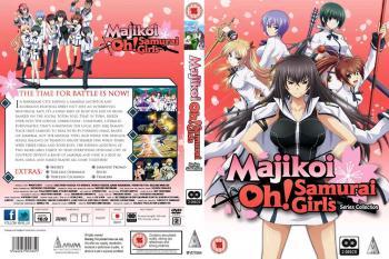 Majikoi-oh! Samurai girls DVD Set UK