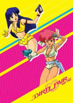 Dirty Pair TV Series Part 02 (Litebox) DVD Box Set (Sub Only)