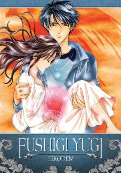 Fushigi Yugi Eikoden DVD Box Set