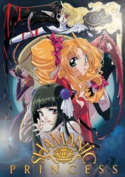 Shamanic Princess DVD