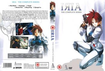 IRIA Collection DVD UK
