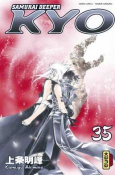 Samurai Deeper Kyo Intégrale tome 18